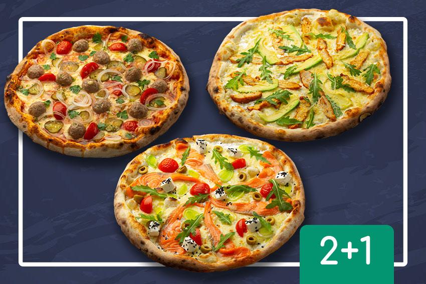 Кожен понеділок та середу - третя піца у ПОДАРУНОК!